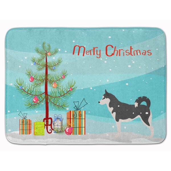 east urban home siberian husky merry christmas tree memory foam bath rug wayfair