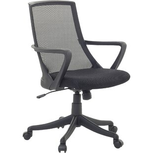 Home Etc Office Chair