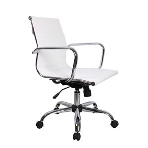 Kaylin Leather Desk Chair