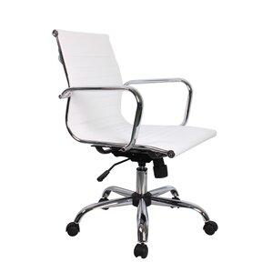 kaylin leather desk chair