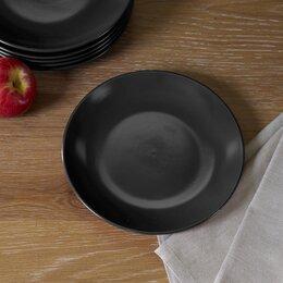 Salad + Dessert Plates & Modern Dinnerware | AllModern