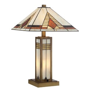 Moraga 25 Table Lamp