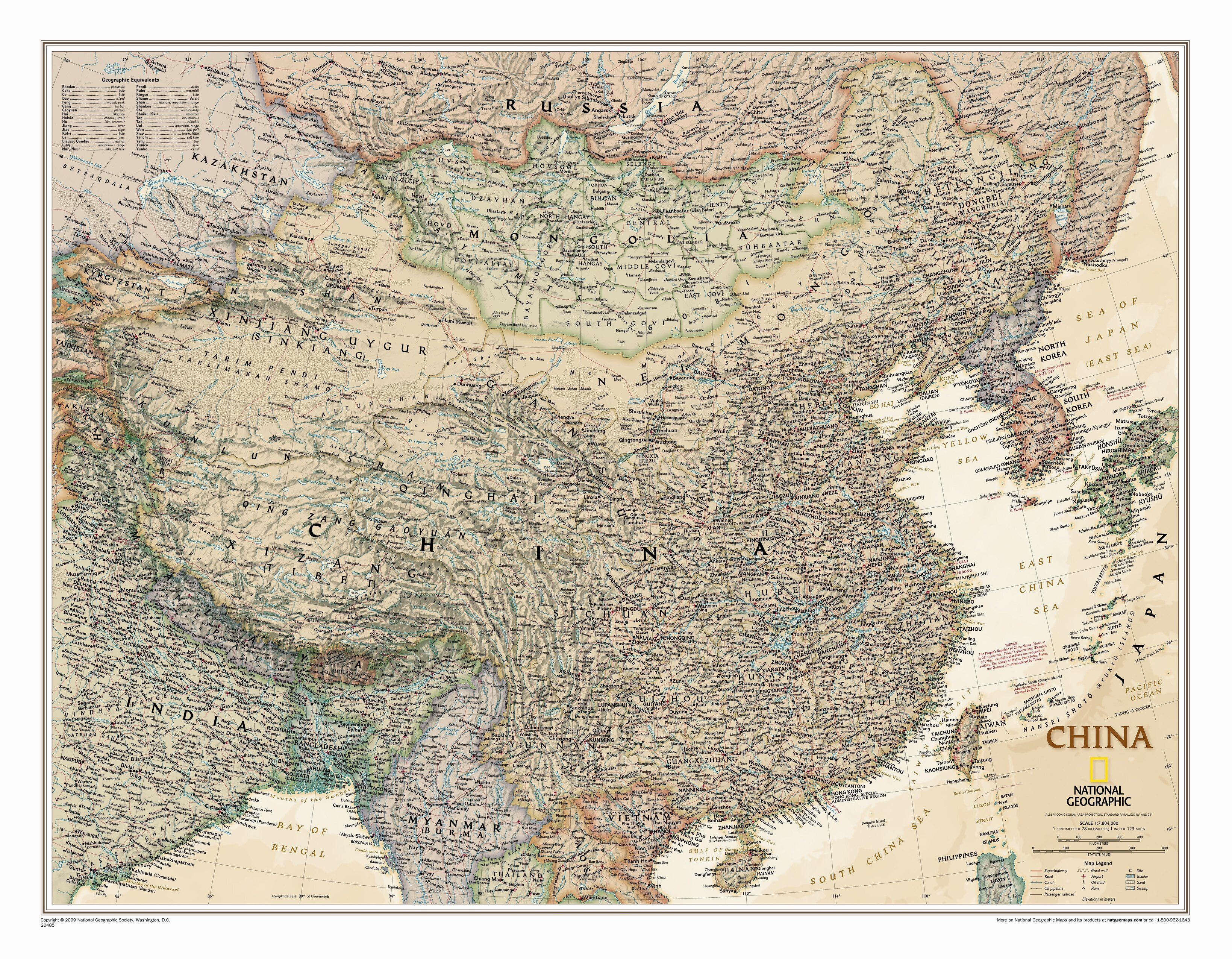 China Executive Wall Map on map in nicaragua, map in maryland, map in canada, map in singapore, map in denmark, map in 1700, map in java, map in india, map in cambodia, map in cancun, map in mongolia, map in mexico, map in usa, map in europe, map in china, map in sudan, map in pakistan, map in burma, map in nz, map in california,