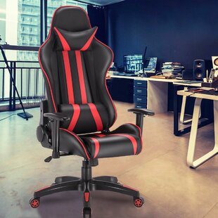 Ebern Designs Ergonomic Ga..
