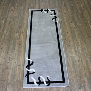 Searching for Geo Gray/Black Area Rug ByRug Factory Plus