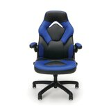 Lowndes Ergonomic Genuine Leather Gaming Chair by Zipcode Design