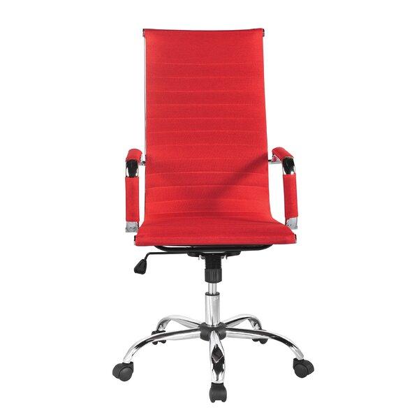 Ebern Designs Carder Conference Chair Reviews Wayfair