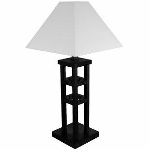 Small Mosko 27.5 Table Lamp