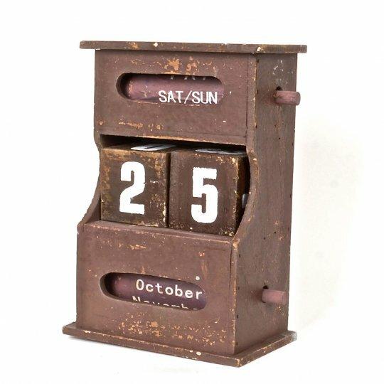 August Grove Gilley Wooden Desk Calendar Wayfair