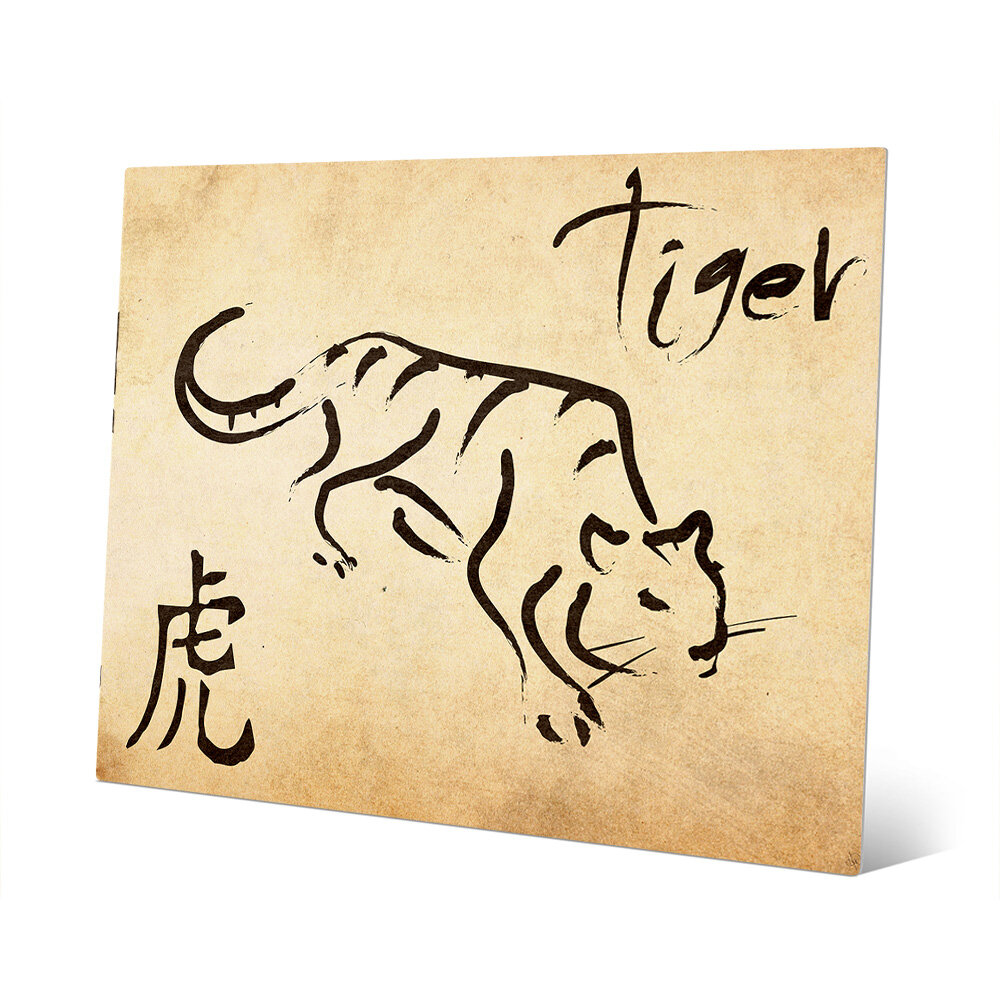 Click Wall Art Chinese Zodiac Tiger Paper Graphic Art on Plaque ...