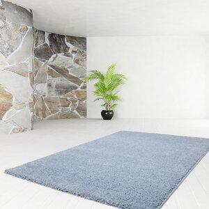 Teppich hellblau  Teppiche in Blau   Wayfair.de