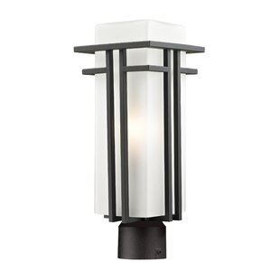 Weitzel Outdoor 1-Light Lantern Head