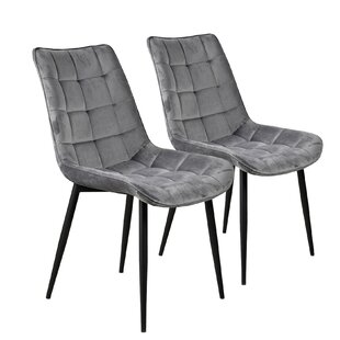 Arline Upholstered Dining Chair (Set of 2)