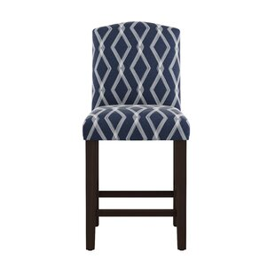 Edford Arched Crossweave Bar  Counter Stool