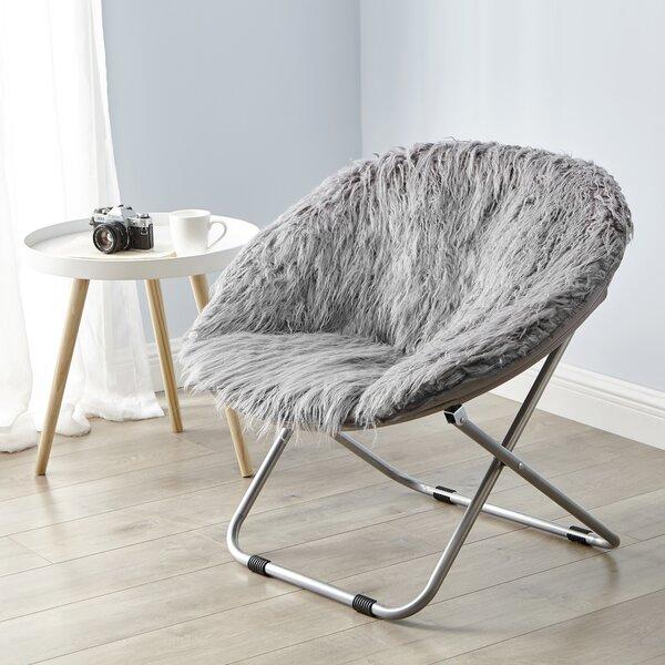 Kanisha Papasan Chair