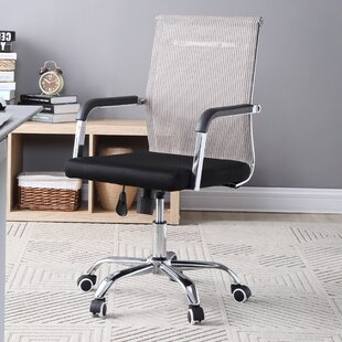 Ebern Designs Blaisdell Mid-Back Mesh Desk Chair