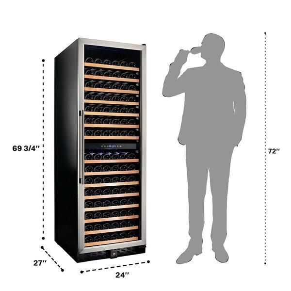 166 Bottle Dual Zone Freestanding/Built-In Wine Cellar
