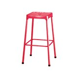 Safco Entourage 29 Bar Stool by Safco Products Company