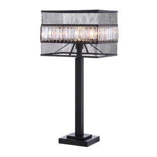 Daquan 31.25 Table Lamp