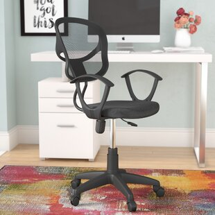 Bessie Mesh Task Chair by Ebern Designs New Design