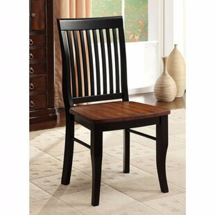 Jacklynne 2 Chair Dining Chair Set (Set of 2)
