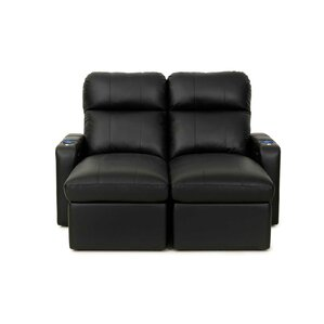 Leather Home Theater Loveseat (Row of 2) (Set of 2) by Red Barrel Studio