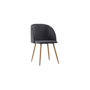 Marson Side Chair (Set of 2)