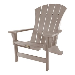 Rosecliff Heights Yeager Wood Adirondack Chair