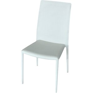 Carmine Dining Side Chair (Set of 4) by Wade Logan