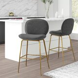 Bhreatnach 26.5 Counter Stool (Set of 2) by Mercury Row