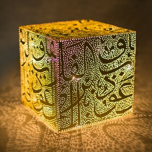 Review Calligraphic Treasure 10 Table Lamp by KAMSAH