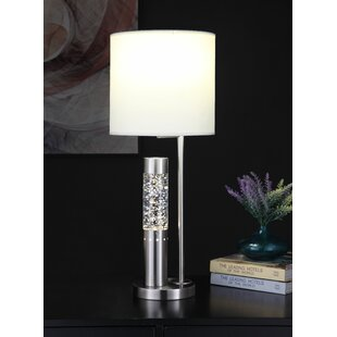 Coova 25 Table Lamp