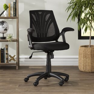 Castleberry Mesh Task Chair by Wrought Studio Wonderful