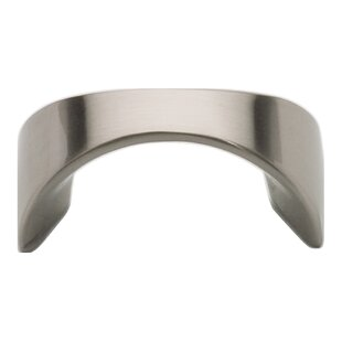 Sleek 1 1/4 Center Arch Pull by Atlas Homewares