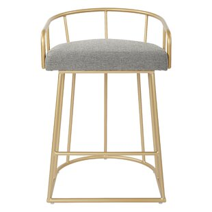 Cornejo 26 Bar Stool