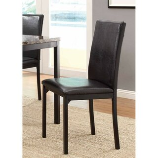 Alyshia Upholstered Dining Chair (Set of 4) by Red Barrel Studio SKU:CE710292 Reviews