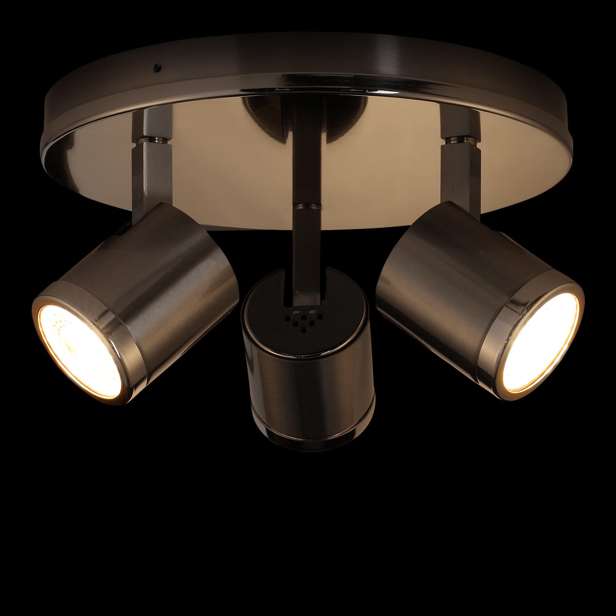 Mancini 3 Light Led Ceiling Spotlight
