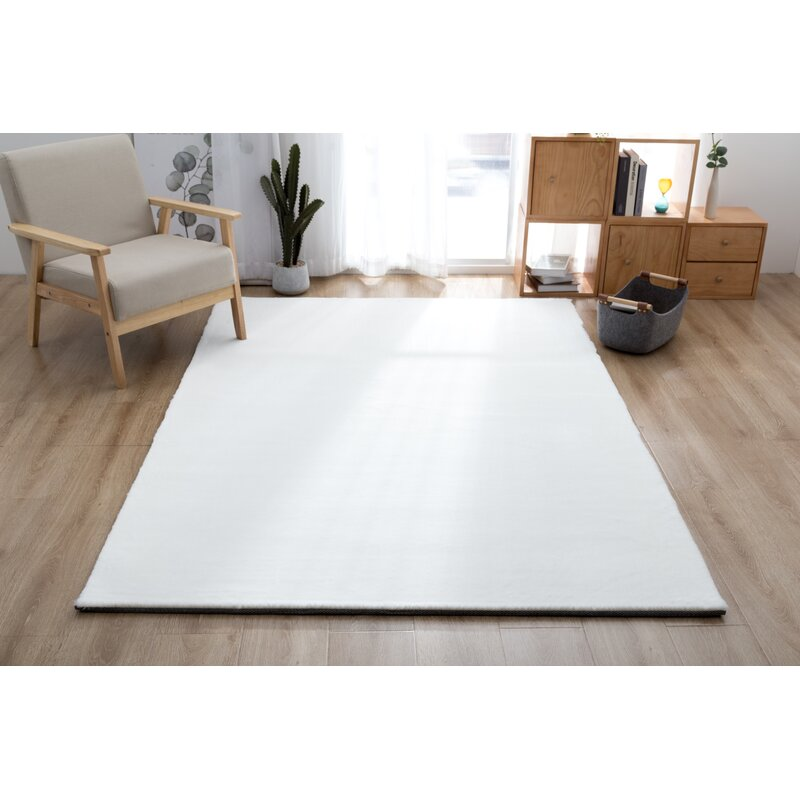 Mercer41 Baptiste Shag White Area Rug Wayfair