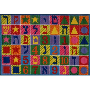 Bargain Supreme Hebrew Numbers and Letters Kids Rug ByFun Rugs