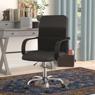 Great choice Bischof Leather Desk Chair by Charlton Home