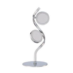 Milan 16.5 Table Lamp