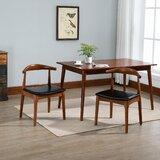 Oaklawn Solid Wood Ladder Back Side Chair in Walnut (Set of 2) by Corrigan Studio®