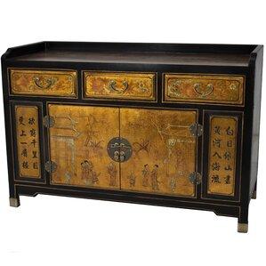 Village Life Server by Oriental Furniture