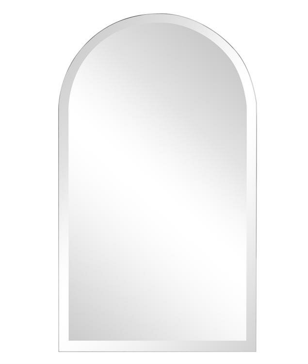 Relatively Brayden Studio Titcomb Frameless Arched Wall Mirror | Wayfair HM23