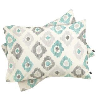 Ikat Pillowcase (Set of 2)