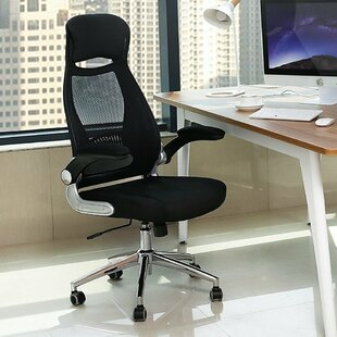 Etherton Mesh Task Chair