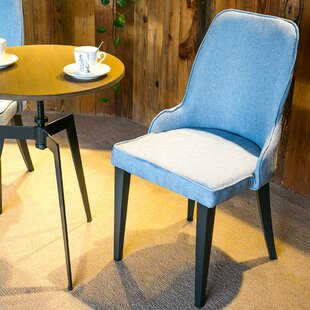 Brisson Modern Design Upholstered Dining Chair (Set of 2)