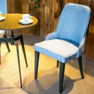 Brisson Modern Design Upholstered Dining ..