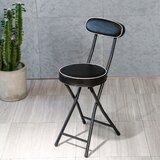 Harwhichport 19.7 Short Stool by Red Barrel Studio