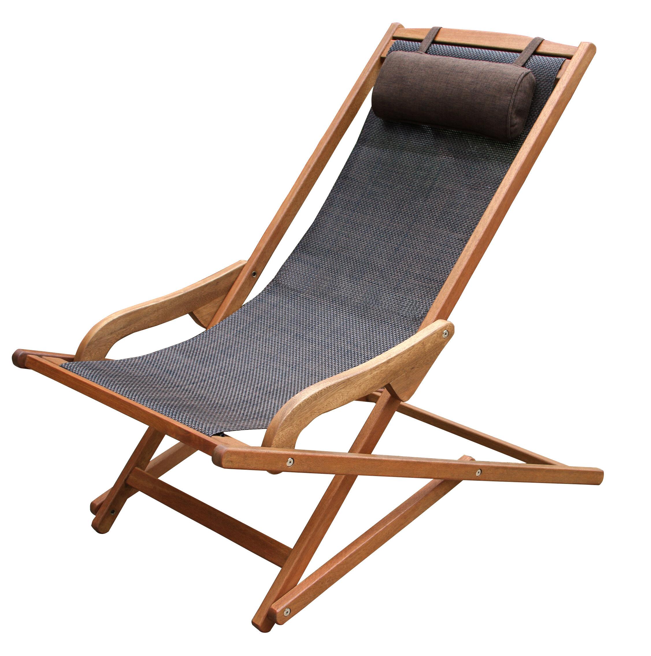 Burdette Folding Beach Chair